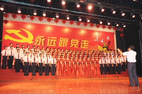 华油钢管公司合唱团参加建党80周年歌咏比赛